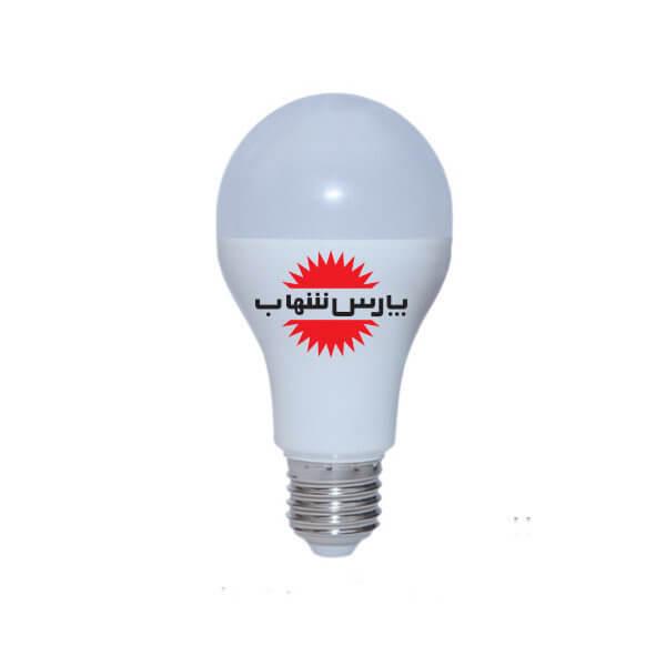 لامپ ۱۵ وات LED پارس شهاب