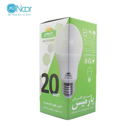 لامپ 20 وات LED پارمیس