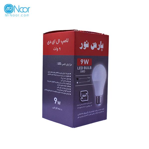 لامپ 9 وات LED پارس نور