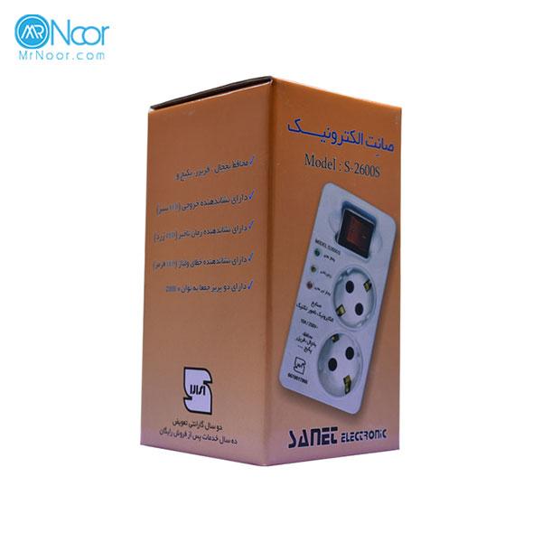 محافظ ولتاژ دو خانه صانت الکترونیک مدل S-2600S